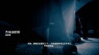 【此间】《刺客信条:起源》 第四期 圣蛇