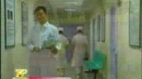 医院医护礼仪培训宝典010101