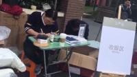 网易严选10月25号聚鑫园内购会开始视频