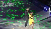 2017年中国体育舞蹈系列公开赛(杭州站)职业组L决赛SOLO桑巴石磊 卫雪男