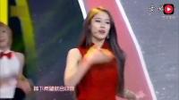 TARA 中国红配上神曲小苹果加上皇冠独特的美丽, 这简直就是要嗨炸现场的节奏!