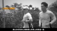 【徐国峰跑步运动科学】如何测量最大心率和静止心率