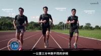 【徐国峰跑步运动科学】步频与垂直幅度