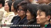 香港公开大学 公大讲堂 : 科研之美:极地情深三十载