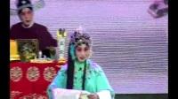 河北梆子《陈三两》张翠香主演