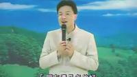 弟子规36(1-40全集)_标清