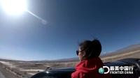 雪佛兰最美中国行沙漠B线