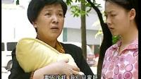 外来媳妇本地郎[286][2002.05.26] 欢喜满月酒(下)