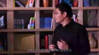 [霸王课]戚泽明-先声夺人的TED故事型演讲技巧