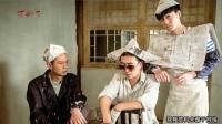 电视剧《北京人在北京》剧情介绍第1集主演:张嘉译、姜武、果静林