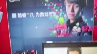 #GTL战的痛快#GTL2017高校电竞联赛_东部赛区决赛(武汉)