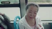 陈翔六点半: 奔驰女VS公交男