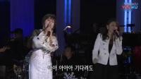 2017.10.30 KBS1 가요무대【经典音乐】E1538_