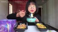【梦游吃播】低脂清油日式鳗鱼饭、泰皇菠萝虾饭、西班牙海鲜饭、星空白巧芝士慕斯蛋糕 1、原版