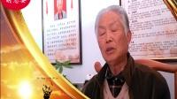视频——郑州胡志安生物科技有限公司——第二堂之胃病解答