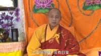 昌义法师2011年精进念佛七开示(三七第七天)