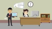 电子政务动画宣传片