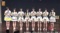 20171104 CKG48 TEAM K《奇幻加冕礼》首演(修复版)