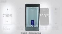 ZEALER出品:红米手机测评