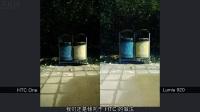 ZEALER出品:HTC One测评