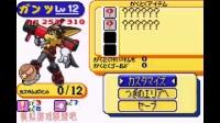 2.GBA风之克罗诺亚-星之徽章Klonoa Heroes-Densetsu no Star Medal