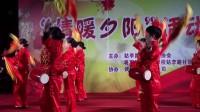 舞蹈 歌唱祖国 姑李路社区重阳节晚会演出.mp4