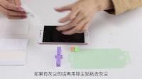 水凝膜贴膜教程视频