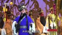 秦腔《司马迁-第一折:廷祸》西安三意社201711