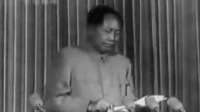 毛主席原声演讲《社会主义好》,珍贵视频,看到是福气