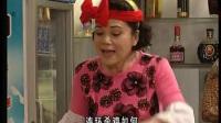 外来媳妇本地郎[602][2003.11.23] 茶餐厅改革4 疑情别恋