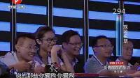 《女人永远是最佳辩手》陈铭演讲