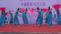 2017年11月福田文化空间演出舞蹈《我的祖国》(春之韵)