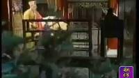 杨丽花歌仔戏 福星闯江湖(伴鬼闯江湖)2