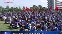 孟凡坤老师将军中学演讲电视台报道