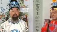 290-庐剧《洪牡丹》01 王小五 昂小红 李小平