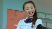 舞法天女朵法拉 第2季 第4集
