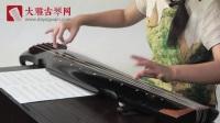 流行古琴曲《刀剑如梦》教学视频