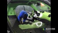 西安合正奔驰smart小汽车内饰改装丨汽车内饰颜色自定义改装