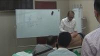 中医正骨培训-陈杰-生动讲解新医正骨疗法的特点