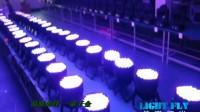 60台120颗LED帕灯(佳诺灯光车间测试视频)