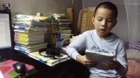亲子朗诵14 同步课本 五年级语文上册 廖泽钊