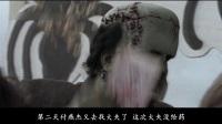 【用嘴看大片】骑白马的不是唐僧,而是尼姑《月光光心慌慌10》