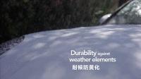 量子隐形卫士-漆面保护膜