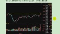 如何通过MACD指标来分析股票,MACD指标详解图解学习经典趋势股票指标公式