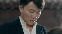 《金水橋邊》51集預告片2