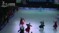 2017年中国体育舞蹈系列公开赛(杭州站)21岁以下A组S预赛维也纳华尔兹