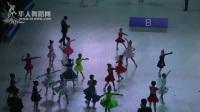 2017年中国体育舞蹈系列公开赛(杭州站)女子单人精英B组L预赛恰恰 (4)