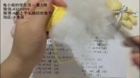兔小姐--钩针暴力熊02身体