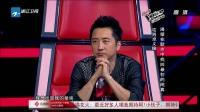 中国好声音第一季20120803第四期