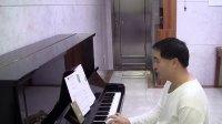 03. 小河 - 菲伯尔钢琴基础教程第2级, 课程和乐理